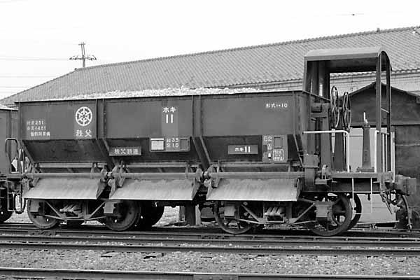国鉄ホキ800形貨車
