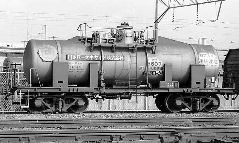 過酸化水素専用タンク車タサ5600...